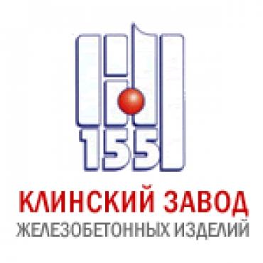 Клинский завод ЖБИ